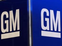 General Motors: un nouveau rappel de 2,7 millions de véhicules