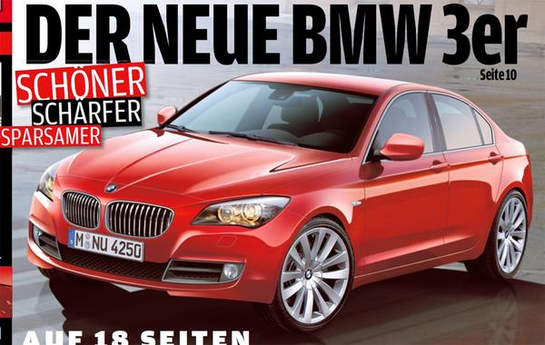Future BMW Série 3 2012: comme ça ?