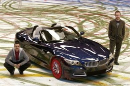"Pub : ""Expression of Joy"" de BMW interdite en Australie"