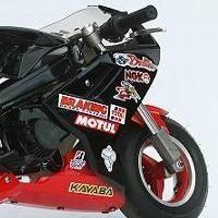 Pour moins de 200 euros, t'as une mini moto