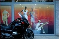 PDP : Paris sans voiture ni moto