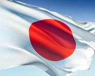 Crise: le marché japonais continue de dégringoler.