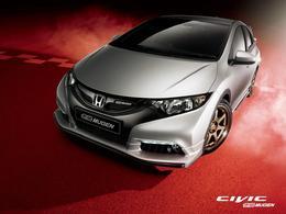 Mugen dévoile une nouvelle gamme d'accessoires pour la Honda Civic