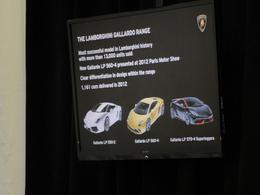 Résultats 2012 - Lamborghini : 2083 ventes dont 922 Aventador