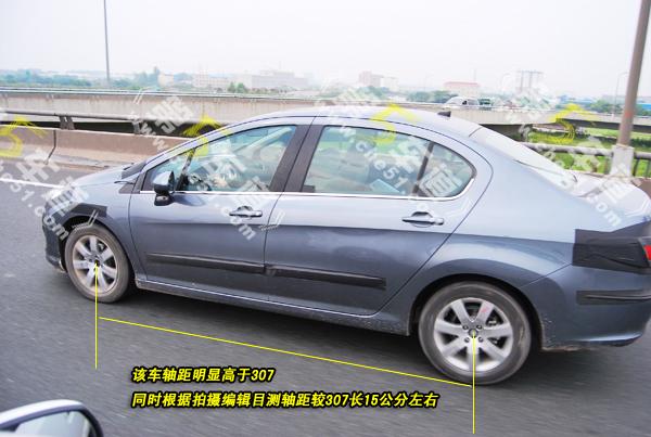 Future Peugeot 308 Sedan: chinoiseries
