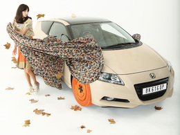 Honda CR-Z Intersection, du tuning haute couture !