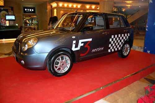 Nouvelle Lifan 320 : Mini Clubman Style (pour ne pas dire plus)