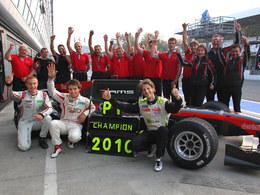 Romain Grosjean: son objectif est dorénavant la F1