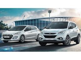 """Hyundai: des offres spéciales """"Coupe du Monde de football"""""""