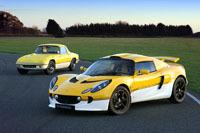 Lotus Exige Sprint: et une série spéciale! une!