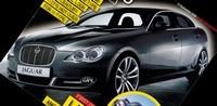 Future Jaguar S-Type : elle ressemblerait à ça !?