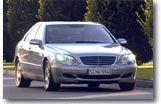 Mercedes Classe S : restylage de classe