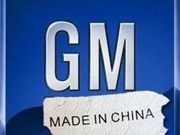 GM ouvre un centre technique avancé pour développer ses composants destinés aux véhicules hybrides