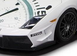 [vidéo] Lamborghini Super Trofeo : les taureaux sont lachés
