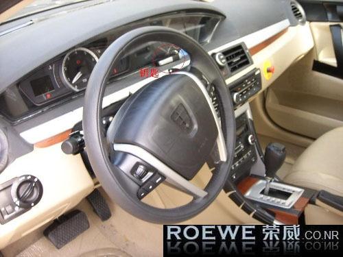Future Roewe 550 : extérieur-intérieur !
