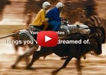 Vidéo: Yamaha pourrait faire ça... Ou pas !