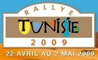 Un rallye en 6 fois sans frais... celui de Tunisie!