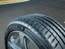 Michelin teste la vente en ligne directe sans intermédiaire avec son nouveau Pilot Sport 4