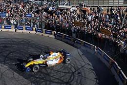 Roadshow Renault F1 : cette année, c'est à Marseille !
