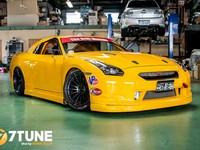 Bee-R B80R : une Nissan 200SX recarrossée en GT-R avec un moteur de Supra