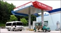 Séoul : une station-service à hydrogène inaugurée
