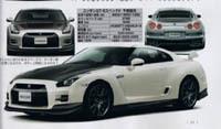 Future Nissan GT-R V-Spec: + 40 ch / - 100 kg