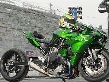 Kawasaki - Vidéo: le sport en H2 c'est du dragster !