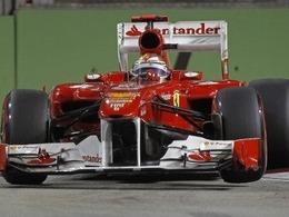 Alonso : la Scuderia ne lâchera rien