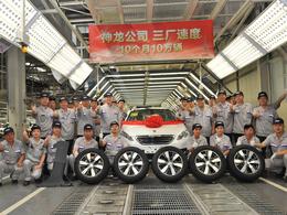 100000 voitures produites à Wuhan 3, chez Dongfeng Peugeot-Citroën Automobiles