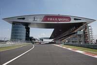 GP de Chine : présentation