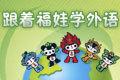 JO 2008 et 16e Jeux asiatiques 2010 : la Chine veut que le transport devienne écolo