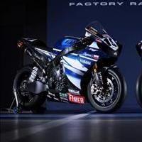 Superbike - Yamaha: Les R1 seront bleues en 2009