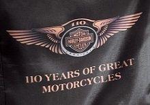 Actualité - Harley-Davidson: Le drapeau d'anniversaire est disponible