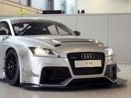 L'Audi TT RS débute en compétition