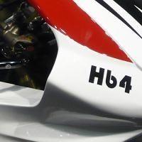 Moto 2: La Bimota HB4 dévoilée dans les moindres détails