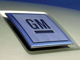 Rappel General Motors: et 100.000 de plus qui nous font 16 millions