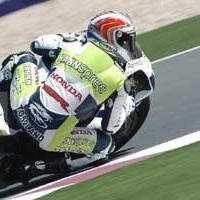 Superbike: Losail Q.2: Toseland au record