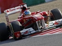 Alonso se battra pour la troisième place