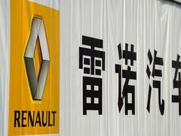 Renault a son usine en Chine
