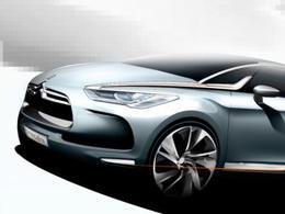Salon de Shanghai 2013 - Citroën y présentera son concept DSX
