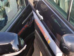 Protection latérale pour voiture