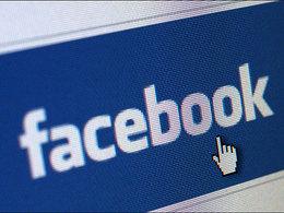 Les employés Porsche interdits de facebook