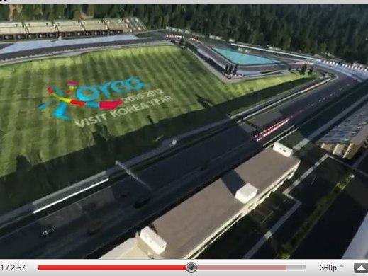 F1 GP de Corée : découvrez le circuit avec les pilotes Red Bull