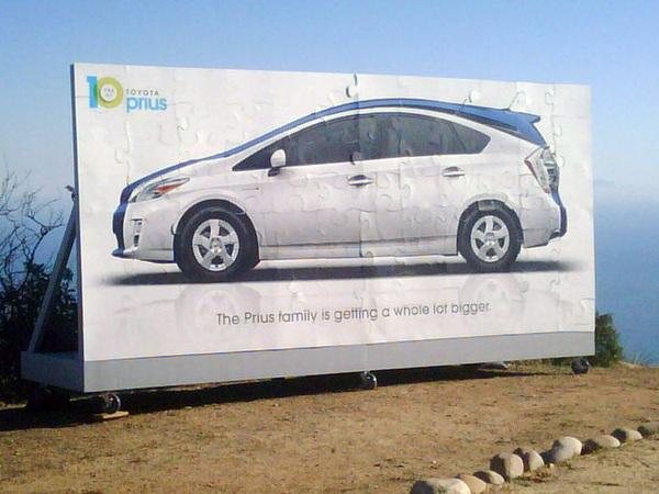 Futur Toyota Prius monospace : c'est lui, il se cache derrière sa petite soeur