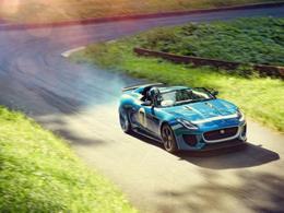"""Jaguar Land Rover crée une division """"Special Operations"""""""