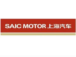 SAIC Motor : légère hausse des bénéfices : + 140 %