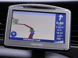 Mené tout droit dans un lac de barrage par son GPS