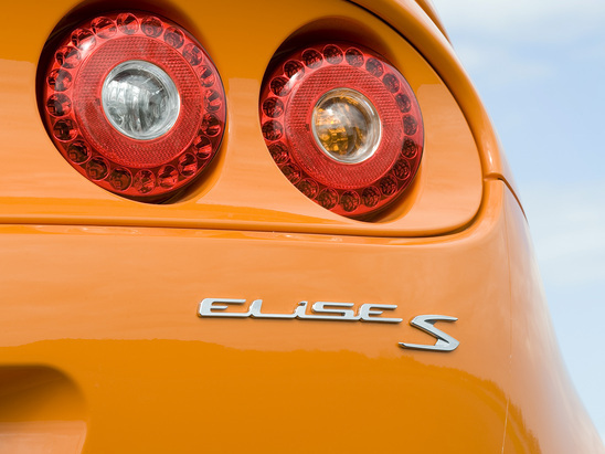 Nouvelle Lotus Elise S Victory