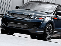 Range Rover Evoque RS250 Dark Tungsten par A. Kahn Design