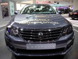 Renault Latitude, partenaire officiel du Festival de Cannes